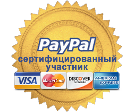 paypal_verified_secure_payment