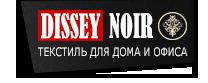 Dissey Noir | Шторы на заказ